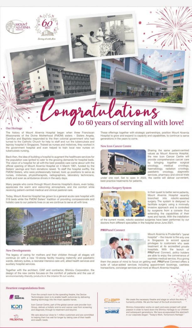 Mt A 60 years straits times